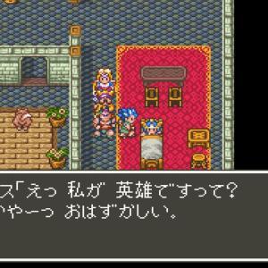 【ドラクエ6】アモスってリメイク版限定のキャラなの?