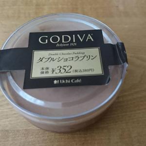 ローソンuchi cafe シリーズ  GODIVA ダブルショコラプリン🍮 コンビニスイーツのレベルがこれほどとは!