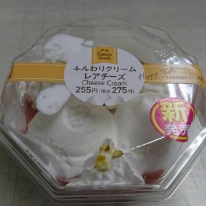 爽やかな甘さ🍓 ファミマ 『ふんわりクリームレアチーズ』(税込275円)