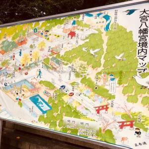 「東京のへそ」杉並区大宮に御鎮座される立派な神社 「大宮八幡宮」〜KT参拝185社目