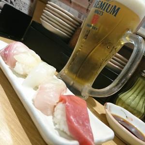 三軒茶屋で回転寿司ならここ 「台所家」さん。 孤独のグルメでも紹介された名店です