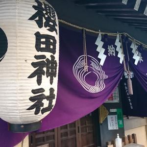 KT参拝215社目。六本木ヒルズすぐそばに御鎮座。港七福神の寿老神を祀る「櫻田神社」の御紹介。