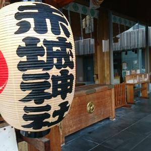 KT参拝216社目。神楽坂に御鎮座。嵐ファンの聖地の1つでもある「赤城神社」の御紹介