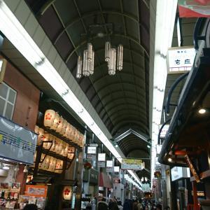 京都にいます🚄