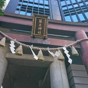 KT参拝236社目 千代田区九段に御鎮座される平将門を祀る武道の神様「築土神社」のご紹介