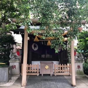 KT参拝294社目 中央区日本橋人形町に鎮座される「茶ノ木神社」のご紹介