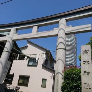 KT参拝303社目 墨田区押上に鎮座される「高木神社」のご紹介
