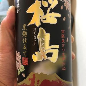 芋焼酎 桜島