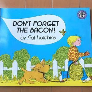ライムとはどういう意味? 絵本 DON'T FORGET THE BACON も紹介します