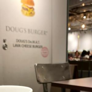 5タイプ☆ Doug's Coffee(ダグスコーヒー)/福岡市・博多駅エリア