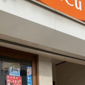 バランスランチ☆ キッチンカフェ CuCu(クク)/北九州市・三萩野エリア