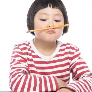 勉強のやる気を出す方法【5選】