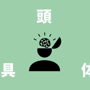 職人としての会計士が意識するべき能力【3つの視点】