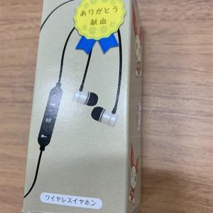 献血『akiba:F献血ルーム』2020.10.23