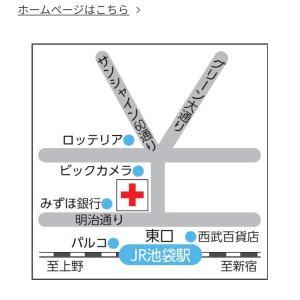 献血『池袋い〜すと』