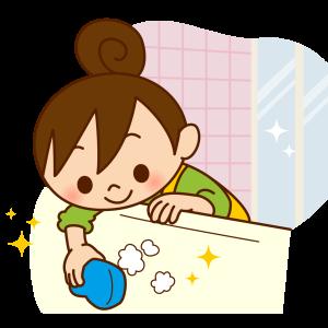 楽したい風呂掃除担当