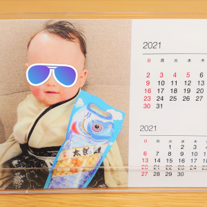 『オリジナル卓上フォトカレンダー』作ってみた