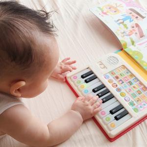 『ピカピカひかるピアノ』絵本で聴覚とコミュニケーション能力の発達強化!
