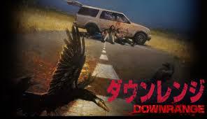 「映画『ダウンレンジ』は映画鑑賞の本来の目的を考えさせる映画