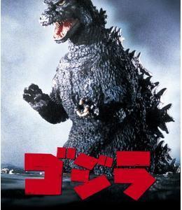 映画【ゴジラ(1984)】感想