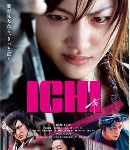 映画【ICHI】感想