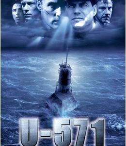 映画【U-571】感想