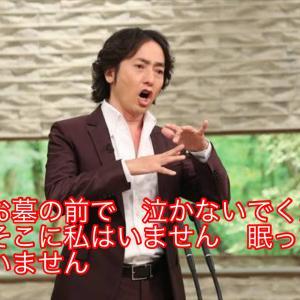 澤田地平氏「No.362抗議活動の結実」の虚構ーその(3)