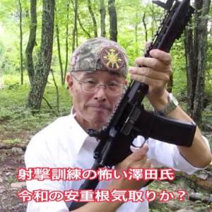 「審判回避プロジェクト」 No.368検証その5 他教団の教祖を呼び捨てにする澤田への対応