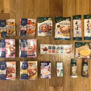 Amazonパントリーで低糖質食品まとめ買い!