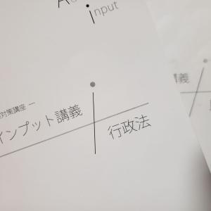 ようやく民法から行政法へd(⌒ー⌒)!