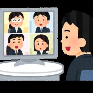 【狂気】「偉い人は画面を大きくしてほしい…」日本の企業がZoomに要望? 役職に応じた画面サイズ変更機能など