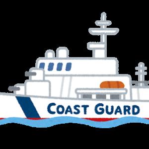【海上保安庁】尖閣対応船で乗組員3人が感染「NEWおだまLee男爵」の利用者
