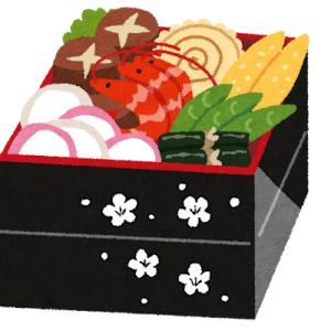 【悲報】「グルーポン」日本市場から撤退し販売終了……2011年「スカスカおせち事件」で騒動
