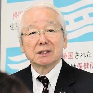 車カスの兵庫県知事「知事に相応しい排気量は5000ccです」センチュリーが必要と強弁