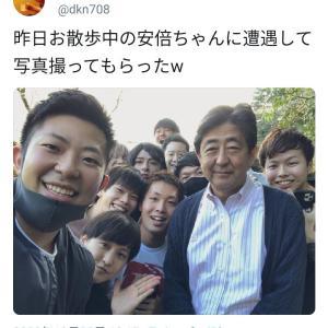 【画像】安倍晋三さん、散歩中を激写されるw 元気そうで良かった。