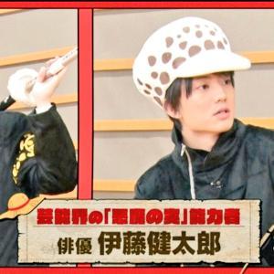 【悲報】尾田栄一郎氏も公認「ワンピース」地上波冠番組が開始!→配信は停止になりました……