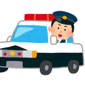 【動画】ハロウィンで浮かれた札幌の陽キャ、パトカーを盗み大はしゃぎwwwwwwww