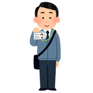 【朗報】NHK「未払いのやつ罰金にするンだわ」