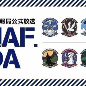 【悲報】「LNAF.OAラジオワールドウィッチーズ」本日更新回にて重大発表あり。嘘だろあゆた……