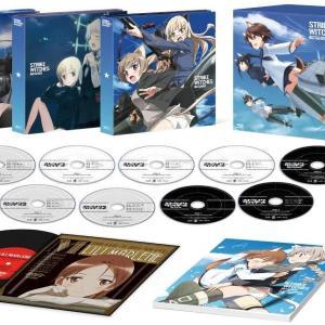 【Amazon】本日23時59分までのプライムデーにて、「ストライクウィッチーズ コンプリート Blu-ray BOX」が45%OFF! 間に合わなくなってもしらんぞーっ!