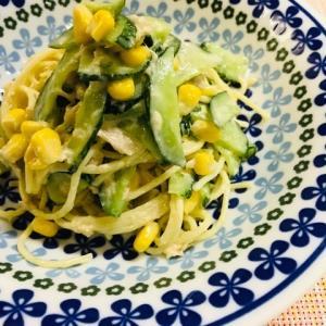 7月8日★またまた簡単レシピ!メインでも副菜でもOK!どのご家庭にもあるパスタをサラダにしました。あっさりいただきましょう★