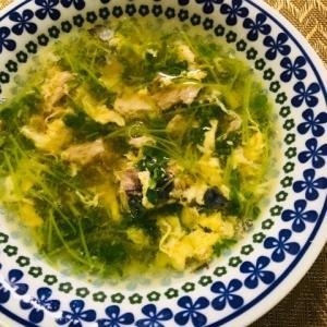 7月27日★鯖缶の栄養を少しも無駄にしない!豆苗と中華風スープにして美味しくいただきましょう♪簡単スープメニュー・鯖缶入り豆苗スープは鯖の旨味がぎっしり★