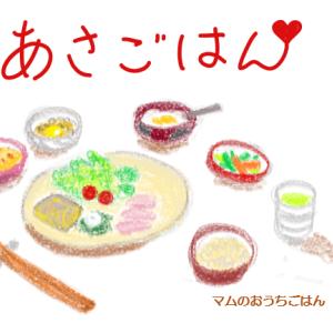 2月5日 にじいろカルテに出てくる料理がすごすぎ!ドラマや料理に感動!