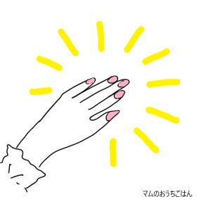 2月19日 ネイルサロン大阪 パラジェルを扱うネイルサロンYOLO