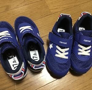 千趣会の優待券で子供靴を購入!
