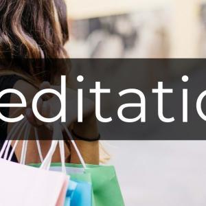 瞑想で衝動買いを抑える