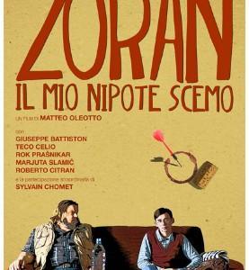 【日本未公開作】スロベニア映画「Zoran, My Nephew the Idiot」(2013)