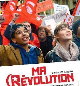 【日本未公開作】フランス映画「Ma révolution」(2016)