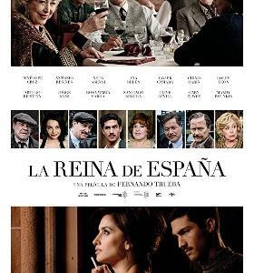 【日本未公開作】スペイン映画「The Queen of Spain」(2016)