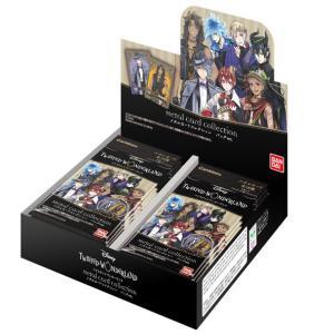 【ツイステグッズ】 メタルカードコレクション【再販】 販売店舗や再販情報